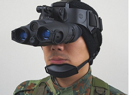 The tracker 1x24 nv goggles are a night vision binocular that allows for incredibly detailed observation ability